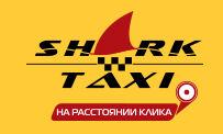 Такси в Симферополе напрямую без диспетчера