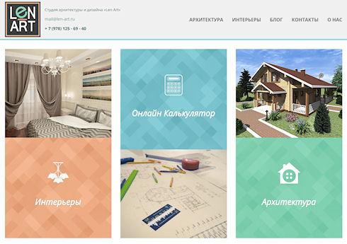 Студия дизайна и архитектуры в Крыму
