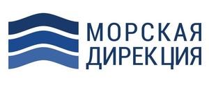 «Морская дирекция» займется освещением трассы в Крым