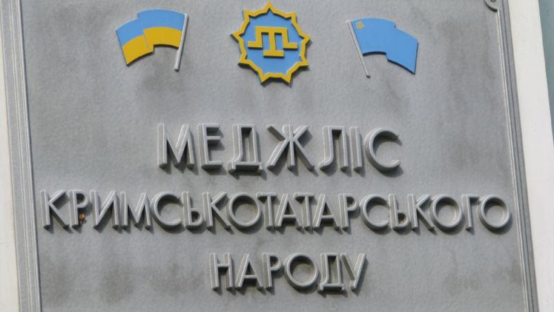 В Крыму крымскотатарские общественники просят от властей быстрее запретить деятельность меджлиса