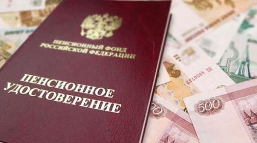 Крымчанин длительное время получал сразу две пенсии