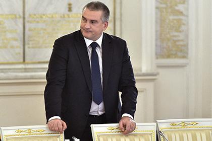 Аксенов высказался об отставке крымского министра ЖКХ