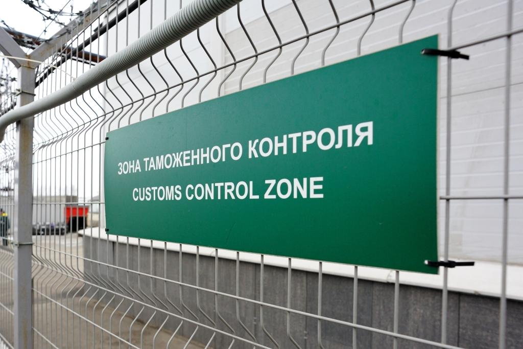 Украинец пытался ввезти в Крым наркотики