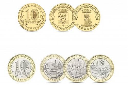 Центробанк показал новую монету с Феодосией