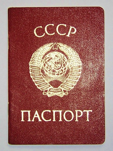 Украинка пыталась въехать в Крым по советскому паспорту