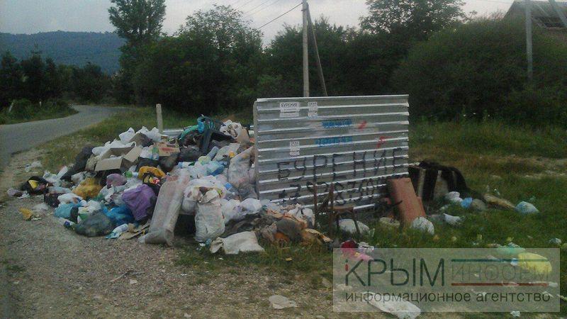 В Симферопольском районе одно из сел утопает в мусоре