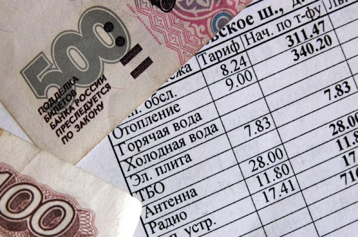 Крымчане получат единые квитанции уже в октябре