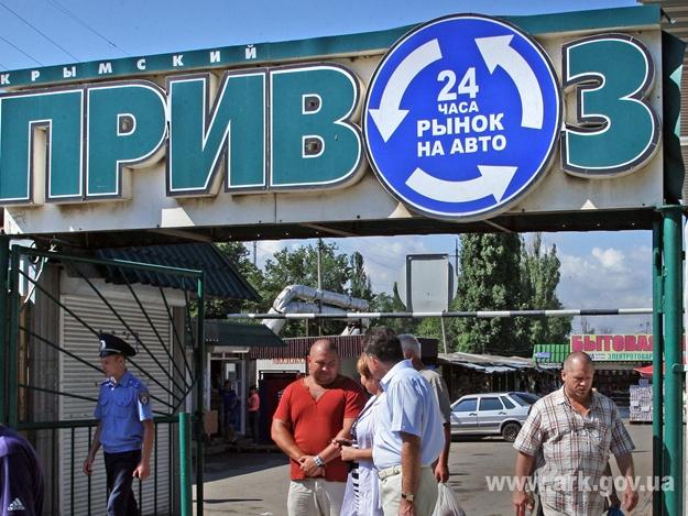 Продавцы с симферопольского Привоза сбежали от налоговиков