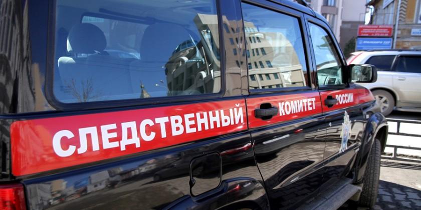 В Крыму погиб парапланерист