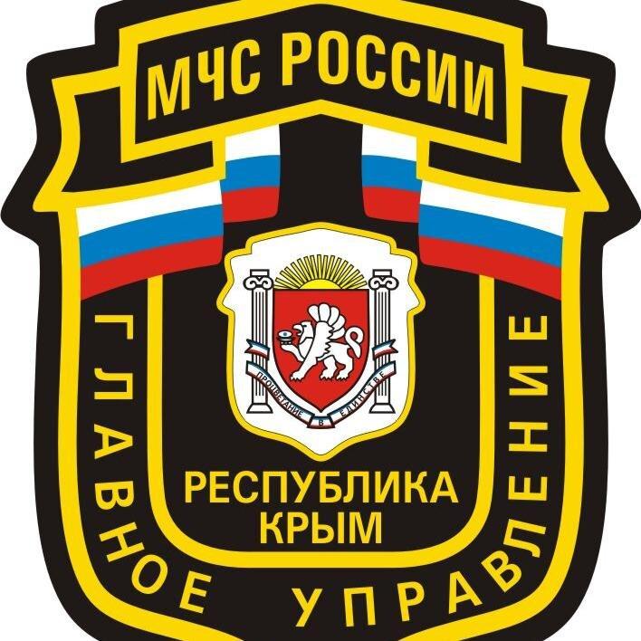 В Крыму спасатели «выловили» из воды семерых туристов