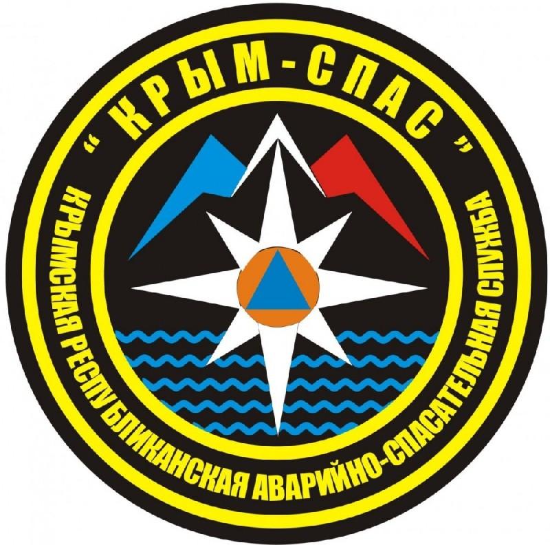 Крымские спасатели спасли в горах иностранца