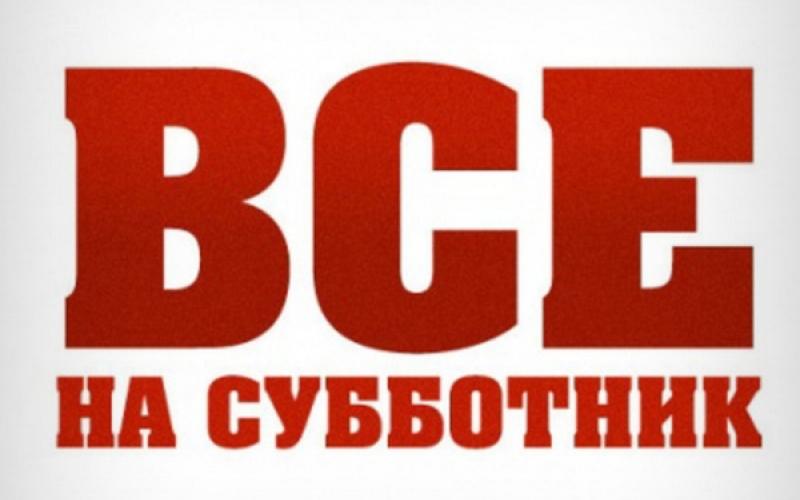 В Крыму пройдет музыкальный субботник