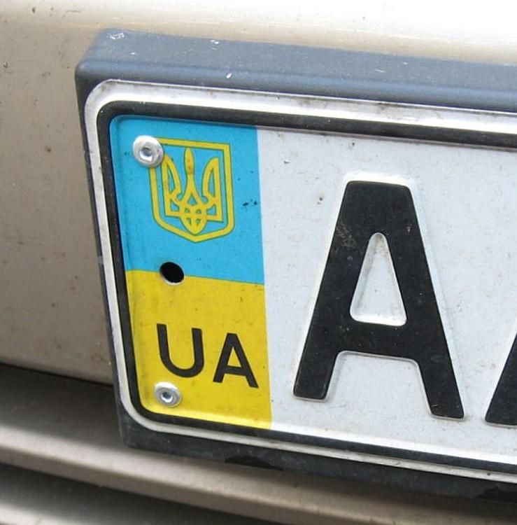 В Крыму местного жителя осудили за украинские номера