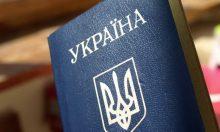 Украинец так хотел российское гражданство, что испортил свой паспорт