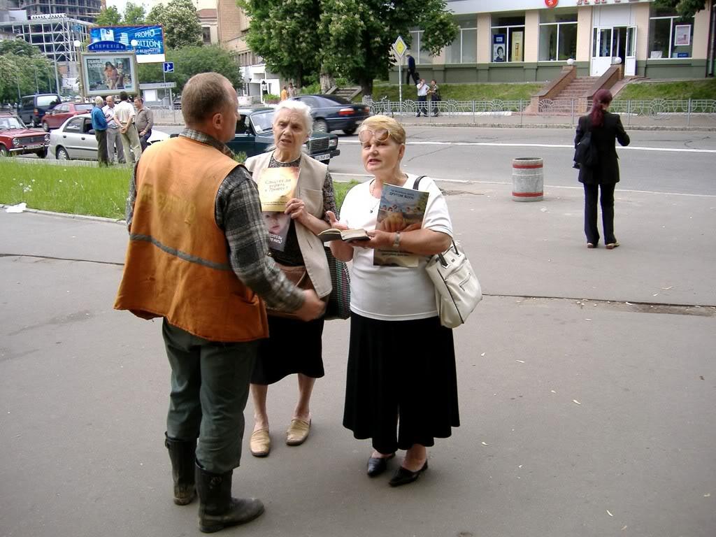 Свидетели Иеговы в Крыму идут на все, чтобы завербовать новых преспешников