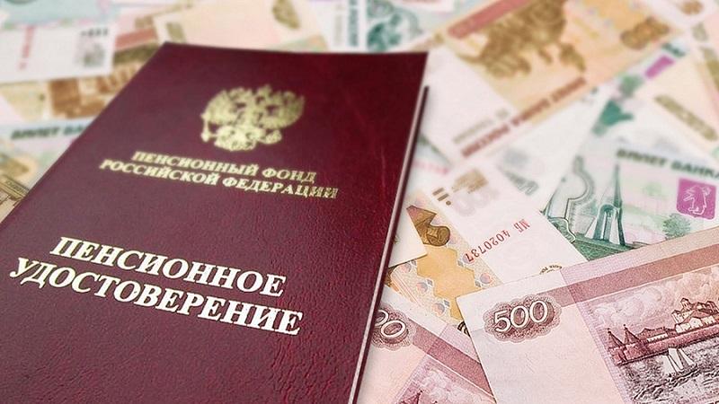 Крымчанка получала сразу две пенсии
