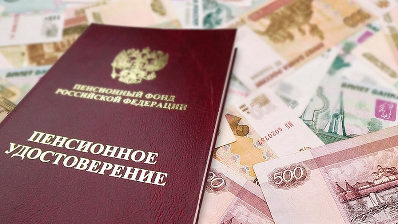 Крымские пенсионеры получат доплату к пенсии лишь в январе следующего года