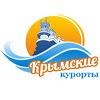 Крымский туроператор ответит на жалобы клиентов в суде