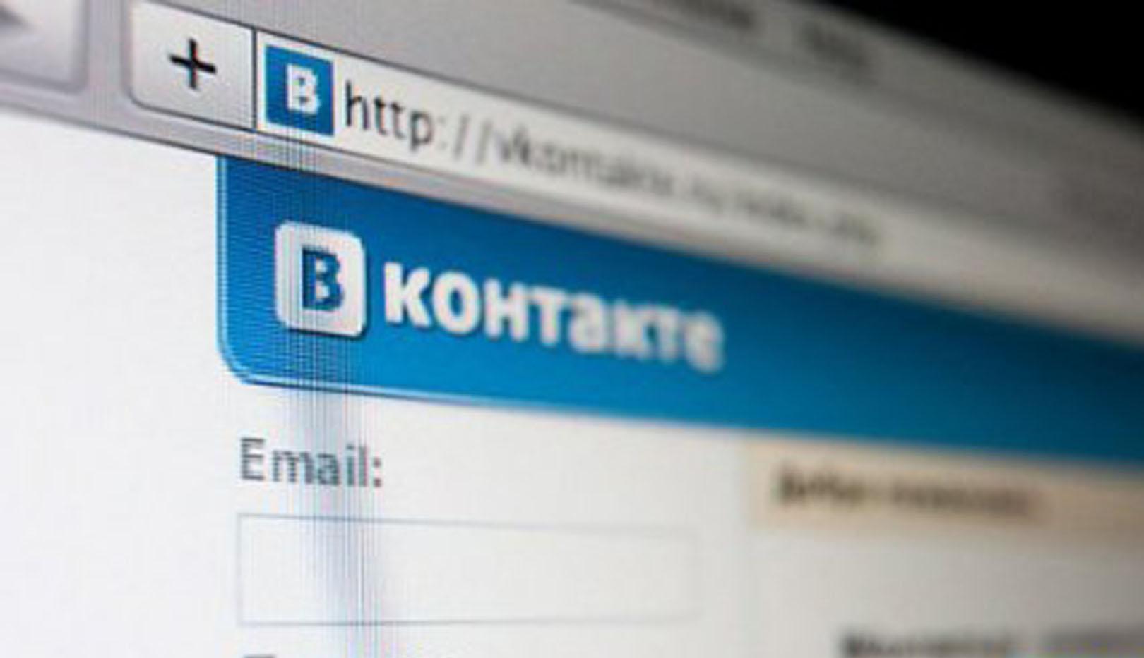 Крымчанина оштрафовали за песни группы «Коловрат»