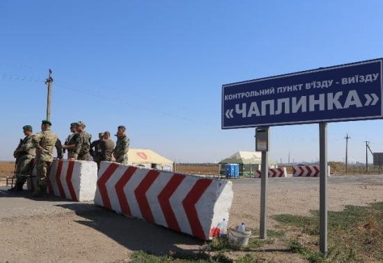Крымские пункты пропуска хотят сделать автономными