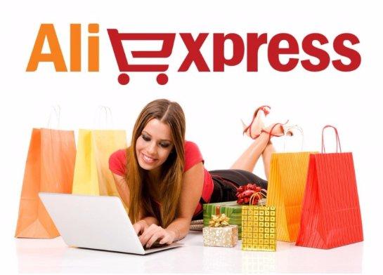 Большой выбор скидок и бонусов для онлайн шоппинга
