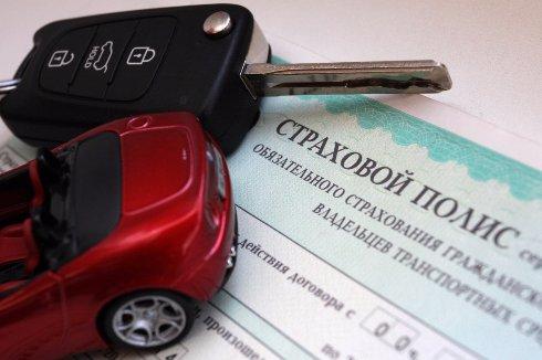 Страховой полис ОСАГО: гарантированные выплаты в случае ДТП