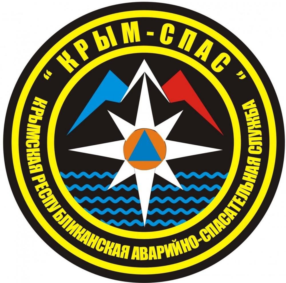 Крымские спасатели нашли в горах четырех жительниц Севастополя