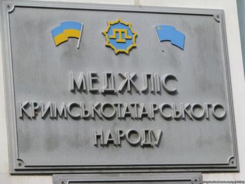 Предъявлено обвинение заместителю главы меджлиса
