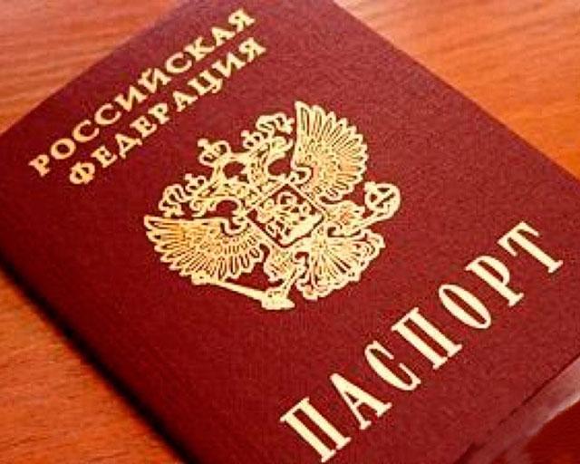 В Крыму задержали гражданина, который пытался пересечь границу по поврежденному паспорту