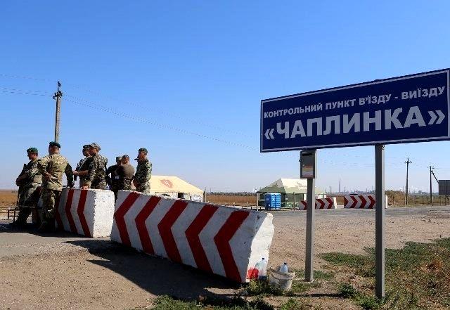 Украинские пограничные пункты возобновили работу