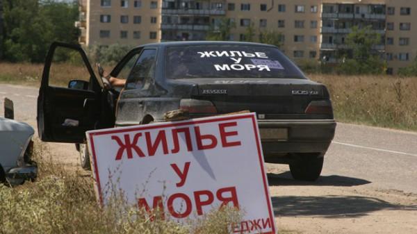 Крымчан, сдающих своих квартиры в аренду, сделают предпринимателями