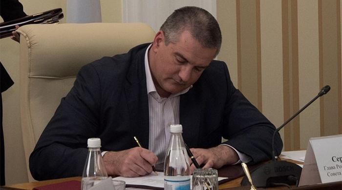 В Крыму назначили нового заместитель министра сельского хозяйства