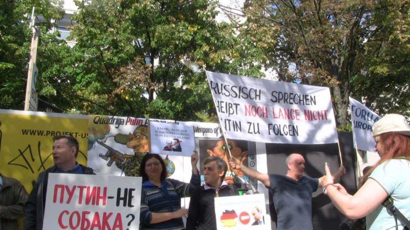 В Германии протестовали против российской пропаганды