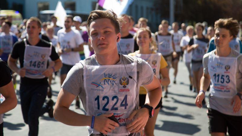 В Симферополе российский День бега отметили «Кроссом нации»