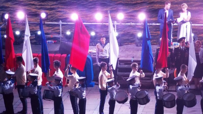 В Севастополе отпраздновали юбилей российской военно-спортивной игры «Рубеж»