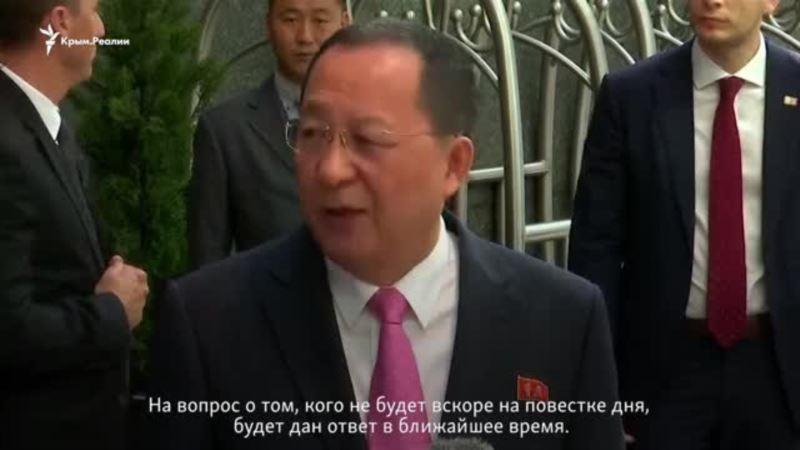 Глава МИД Северной Кореи назвал риторику Трампа «объявлением войны»