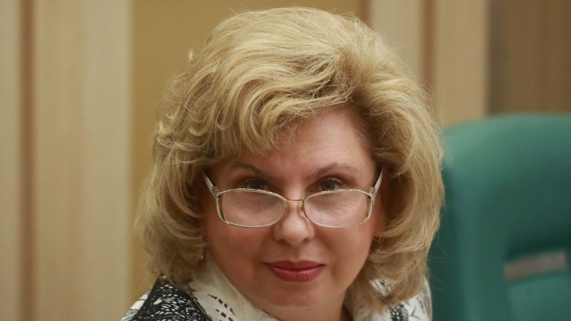 Москалькова назвала «несправедливым» доклад ООН по Крыму