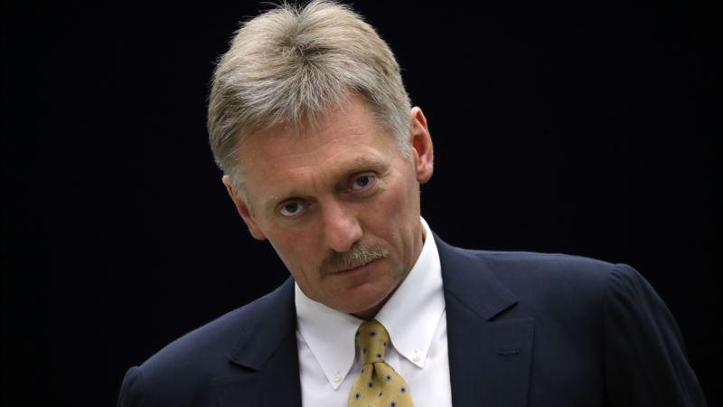 Кремль раскритиковал США за устранение программ Kaspersky Lab