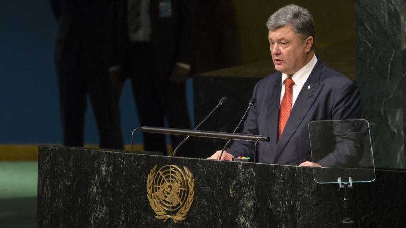 Порошенко начал визит в США для участия в Генассамблее ООН