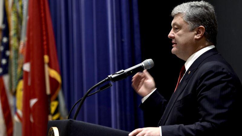 Президент Украины на ряде международных встреч в США обсудил Крым, санкции и миротворцев