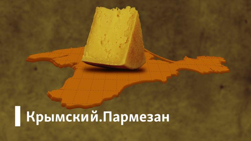 Севастопольский тоннель как спасение от коррупции и нечистот – Крымский.Пармезан