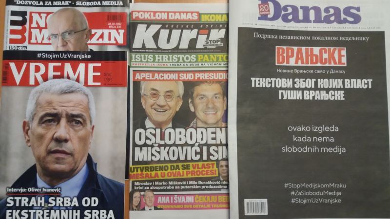 Независимые СМИ Сербии протестовали против давления власти