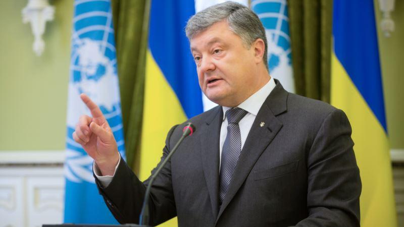 Порошенко намерен в ООН поставить вопрос освобождения украинских политузников