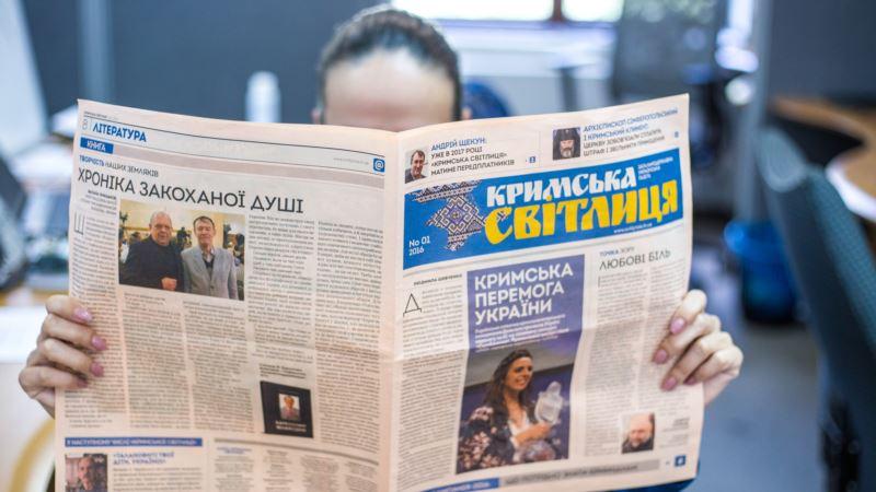 Минкульт Украины: в проекте бюджета на 2018 год заложены средства на «Кримську світлицю»