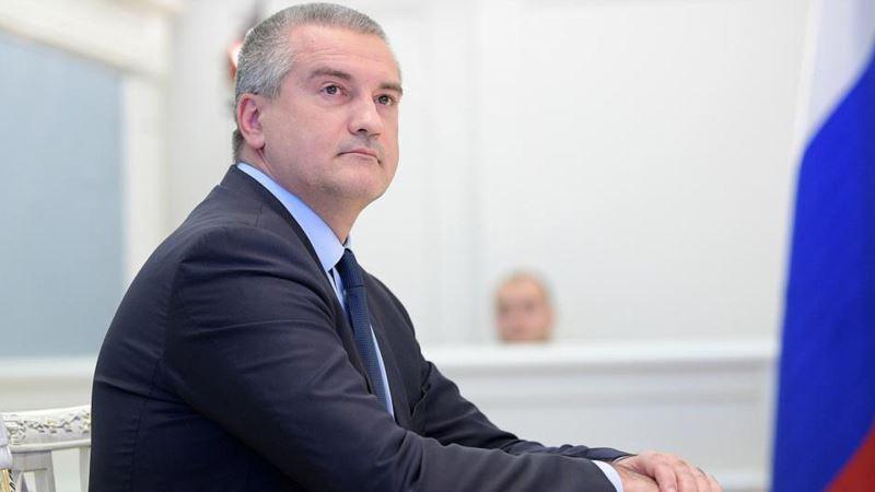 Аксенов считает приговор Чийгозу «справедливым и обоснованным»