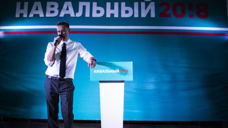 Россия: в Новосибирске площадку для митинга Навального затопило кипятком