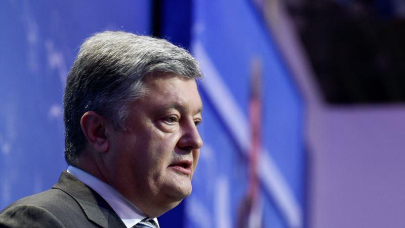 Порошенко: предоставление США оружия Украине откроет путь к подобным решениям других стран