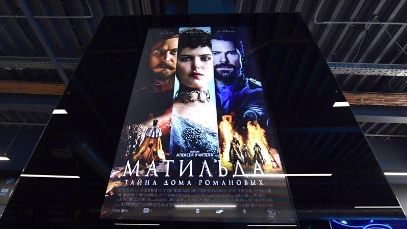 В Казахстане директора киносети призвали отказаться от показа «Матильды»