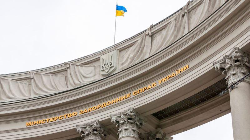 МИД Украины: приговор Умерову – преступен, мир должен усилить давление на Кремль