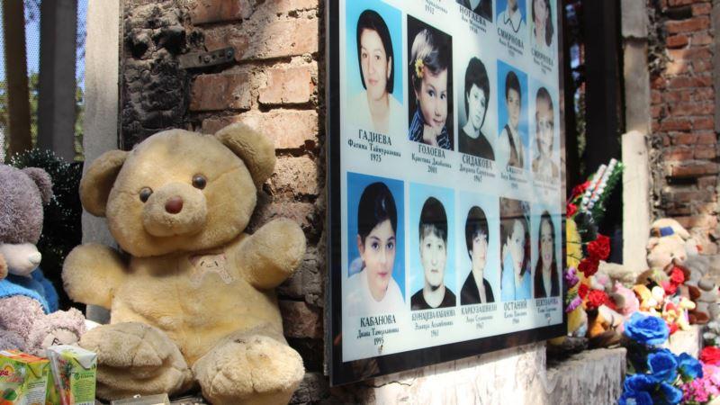 Европейский суд по правам человека оставил в силе решение в пользу матерей Беслана